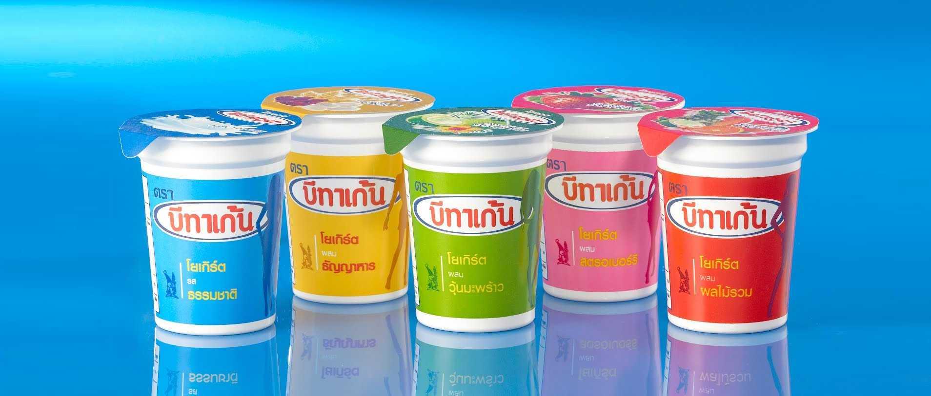 betagen-yogurt